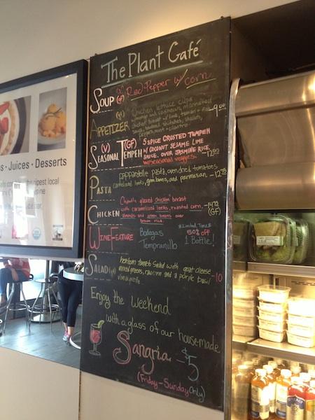 plant menu 2