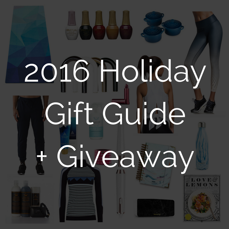 2016-holiday-gift-guide-giveaway-1